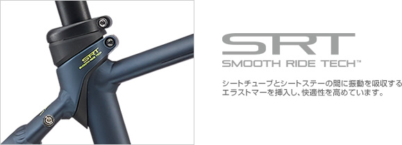 SRT SMOOTH RIDE TECH